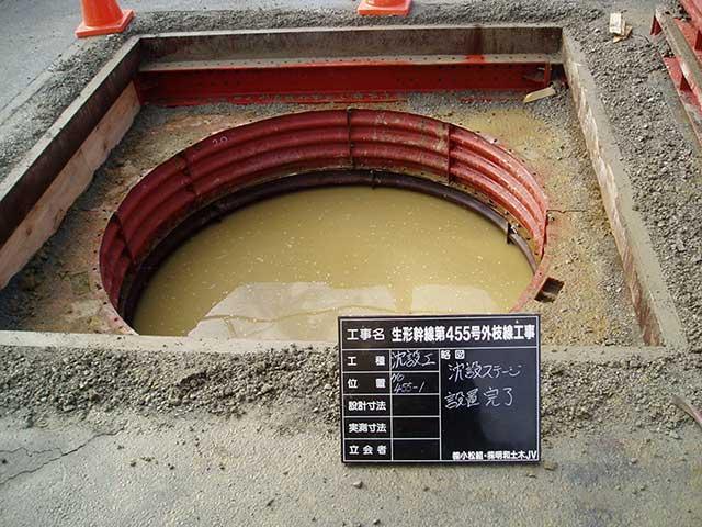 ①沈設ステージを設置 仮設作業基地
